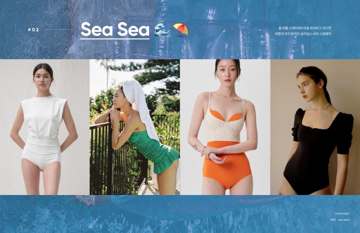 性感舒适!一组女士泳衣banner设计参考