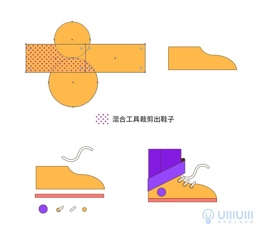 AI教程!几何风休闲主题扁平运营插画