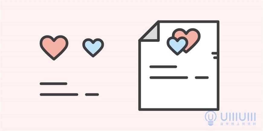 AI入门教程!超简单的玫瑰书信描边插画(含源文件下载)