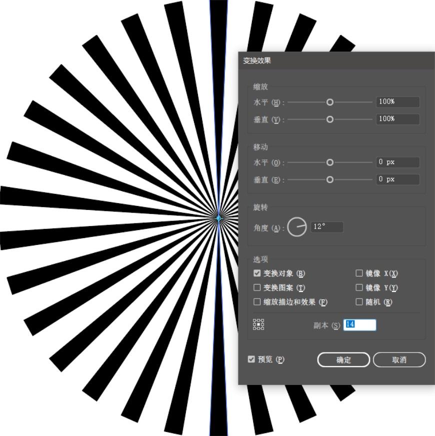 AI教程!教你学会5种超流行的欧普艺术风格海报效果