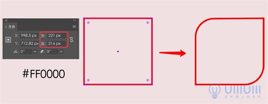AI教程!扁平人物主题矢量插画完整绘制过程拆解