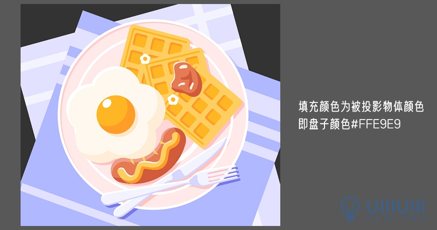 AI教程!从0开始学习绘制扁平风格美食插画