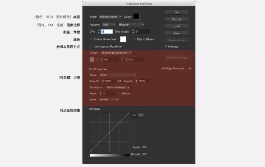 AI教程!调色插件能有多强?竟然可以直接用于矢量图形!