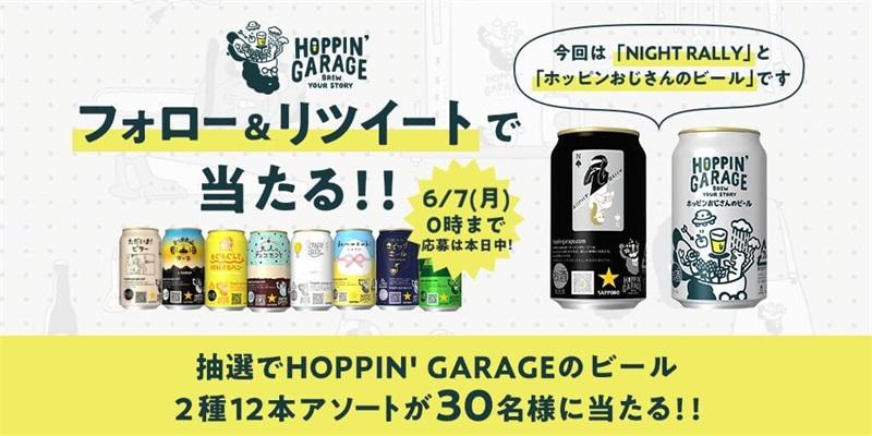 多种夏季饮品类banner设计