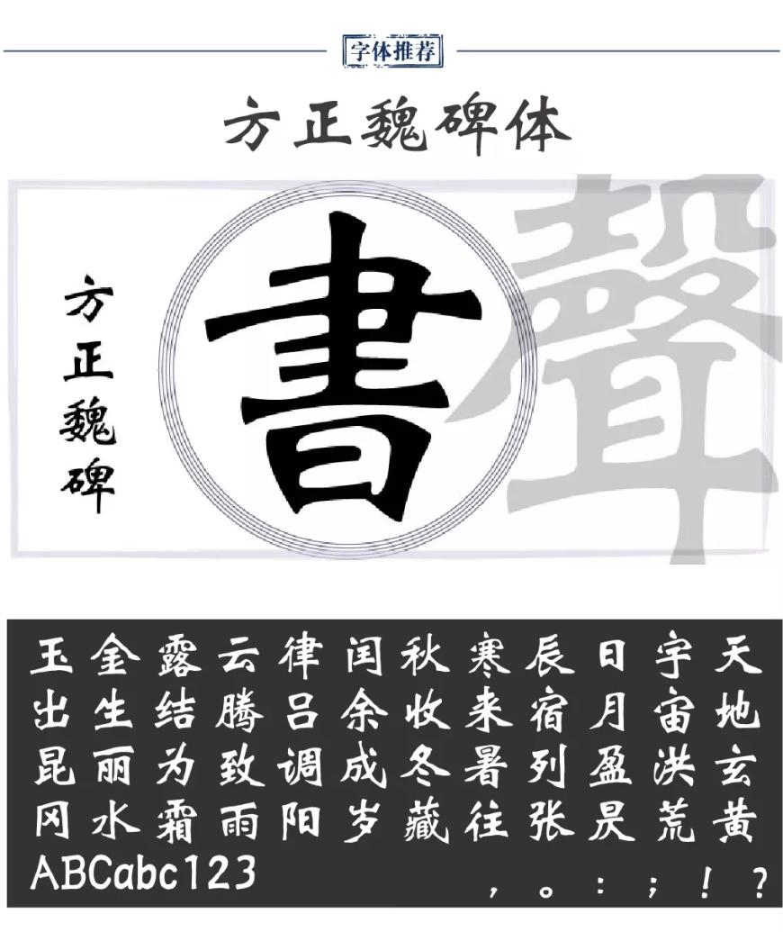 设计思路教程!设计师都要懂的汉字发展简史(附可商用书法字下载)