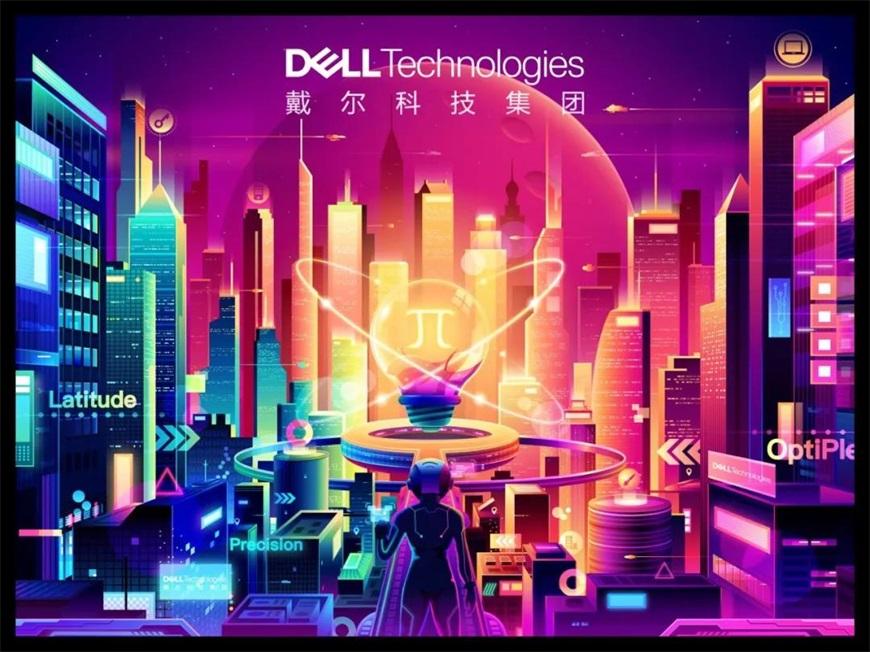 AI进阶教程!巨详细的霓虹炫彩插画绘制过程演示