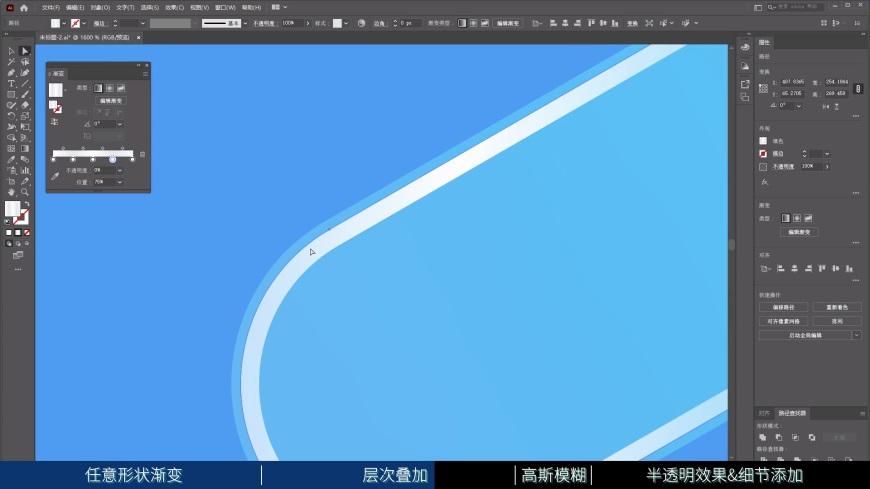 AI教程!大厂都在用的轻拟态图标,你还不会画?