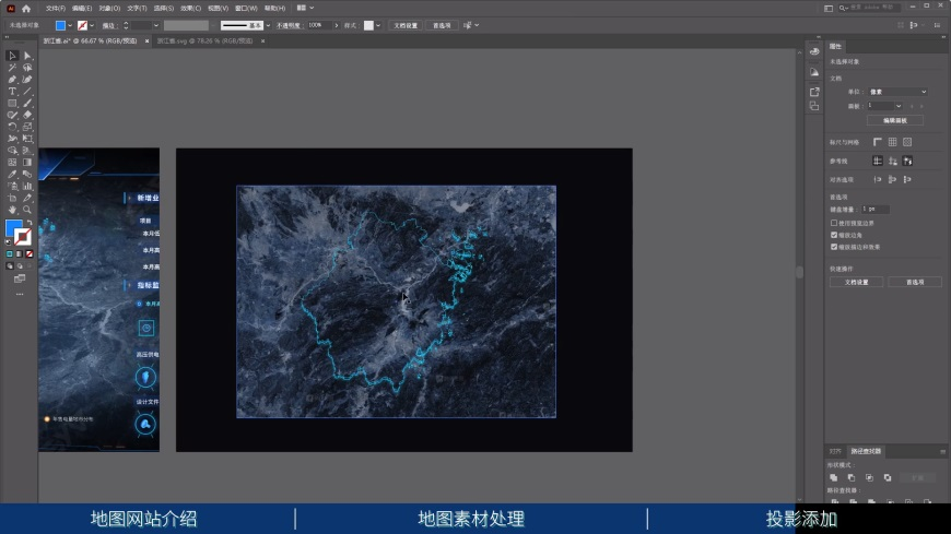 AI教程!大厂的设计师怎么做可视化地图?