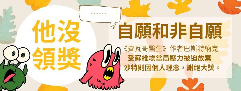 可爱卡通!一组知识科普类banner设计