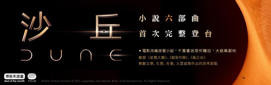 书籍折扣活动类banner设计